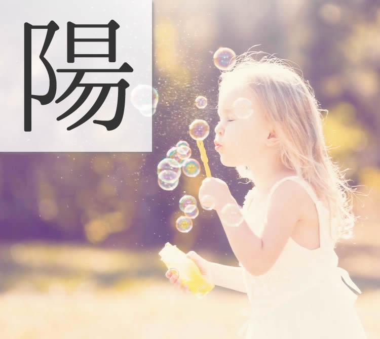 女の子の名前の人気漢字を総まとめ!意味や願いと4000の名前例!