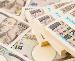 ロト7史上最高額当選!1等3口で28億円!イオンにチャンスあり!