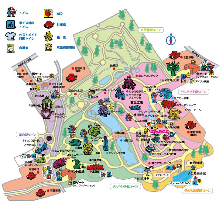 アンデルセン公園マップ 駐車場