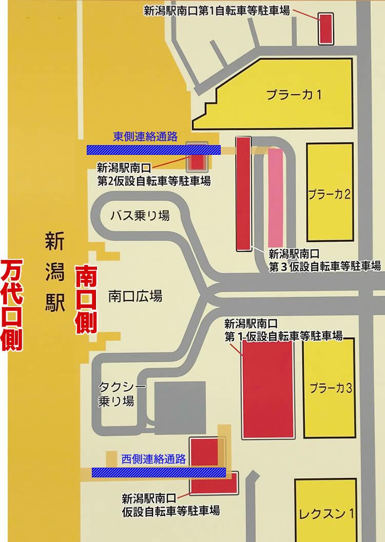 新潟駅南口側の駐輪場地図