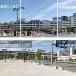 新潟駅を自転車で通り抜けるには?万代口と南口の連絡通路完全ガイド