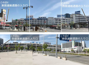 新潟駅を自転車で通り抜けるには?