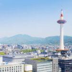 京都タワー爆破予告!容疑者の女性を逮捕!まるでコナンような…