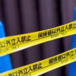 神奈川県川崎市登戸で16人が刺され2人心肺停止!無差別殺人か?