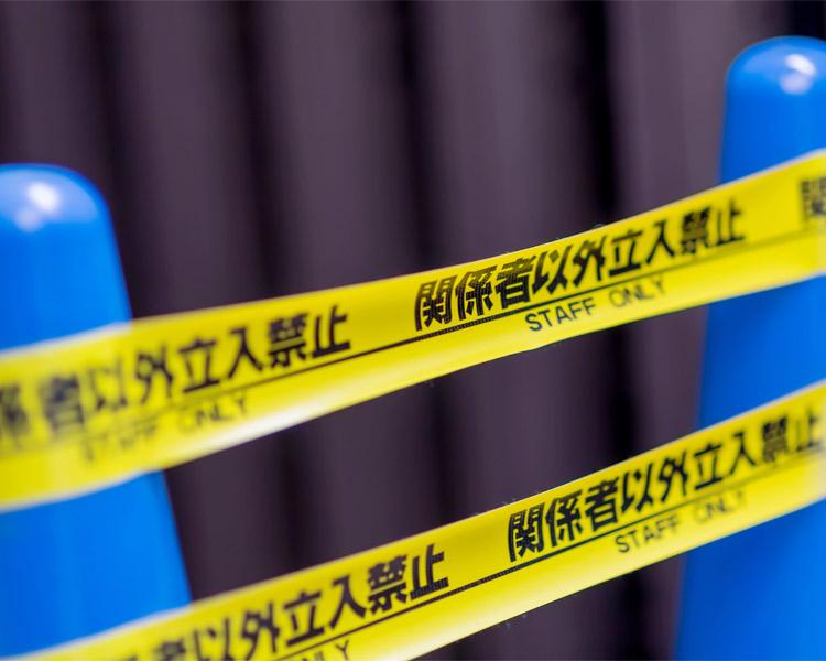 神奈川県川崎市、登戸駅付近で無差別殺人