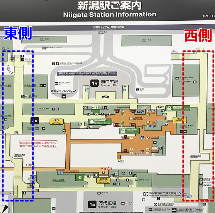 画像の右が西側連絡通路、画像の左が東側連絡通路