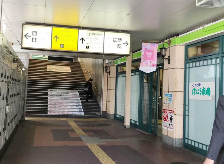 新潟駅万代口側の東側連絡通路入り口(東側連絡通路にエレベーターはありません)
