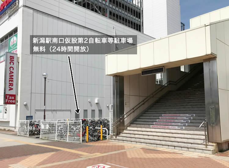 新潟駅南口側の東側連絡通路入り口