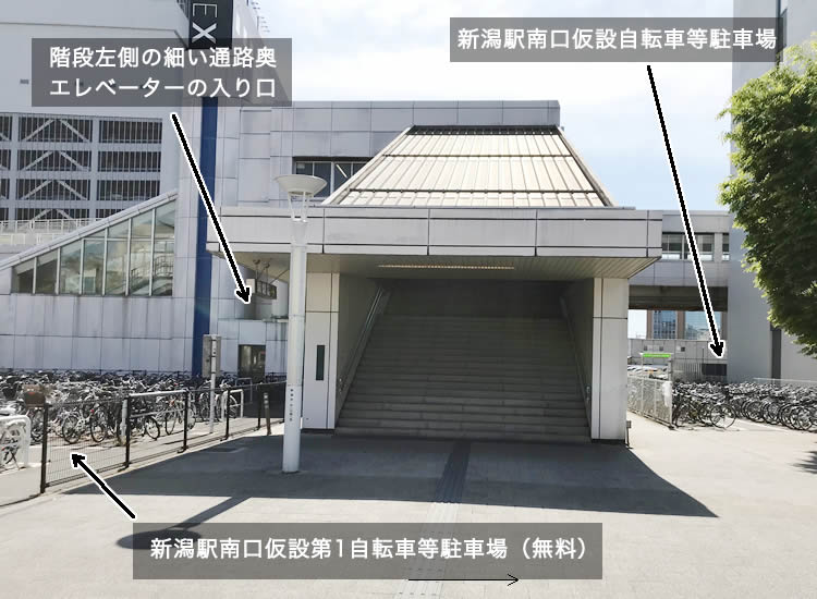 新潟駅南口側の西側連絡通路入り口