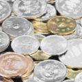 平成31年硬貨の価値。財布をチェック!希少価値が高い硬貨はコレだ!